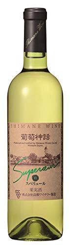 島根ワイン 葡萄神話 スペリュール 白 720ml