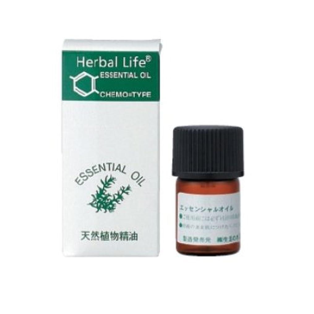 リルマティスタイト生活の木 エッセンシャルオイル オークモスAbs.(5%希釈)(10ml)