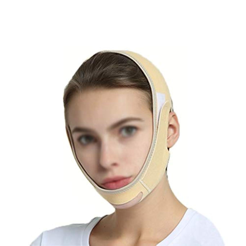 陰気クラック早熟薄い顔で眠り、ラインカービング後に包帯を復元し、薄いダブルチンがマスクマスクを持ち上げ、2つのスタイルから選択できます (Color : B)