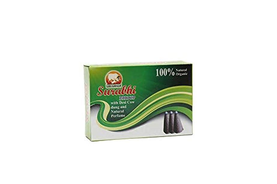 シーケンス全く店員Gou Ganga Surabhi Dhoop - 15 Cones (Pack of 10)