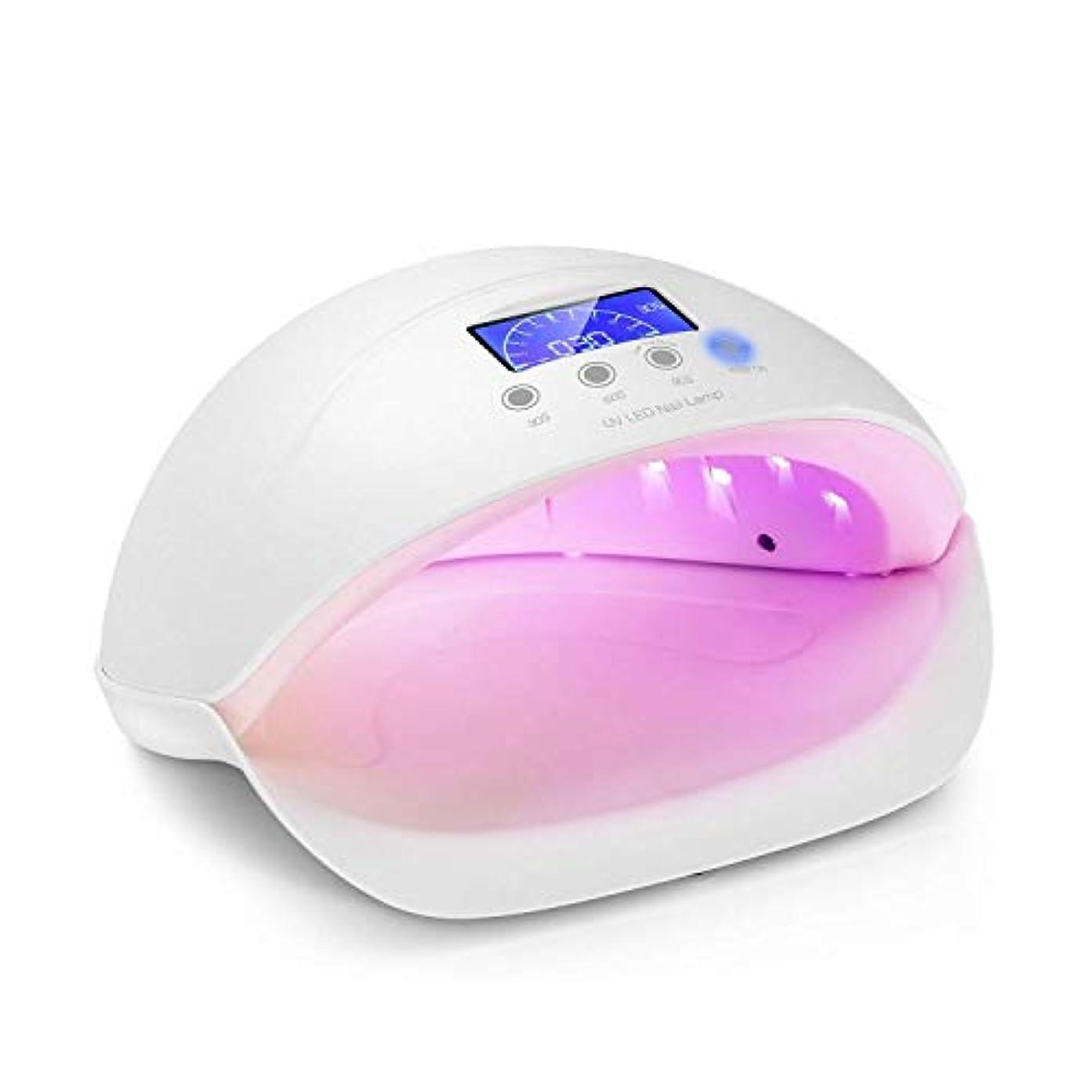 ネイルライト50W UV / LEDネイルドライヤー肌に優しい3タイマー自動センサークイックドライジェルネイルポリッシュランプ