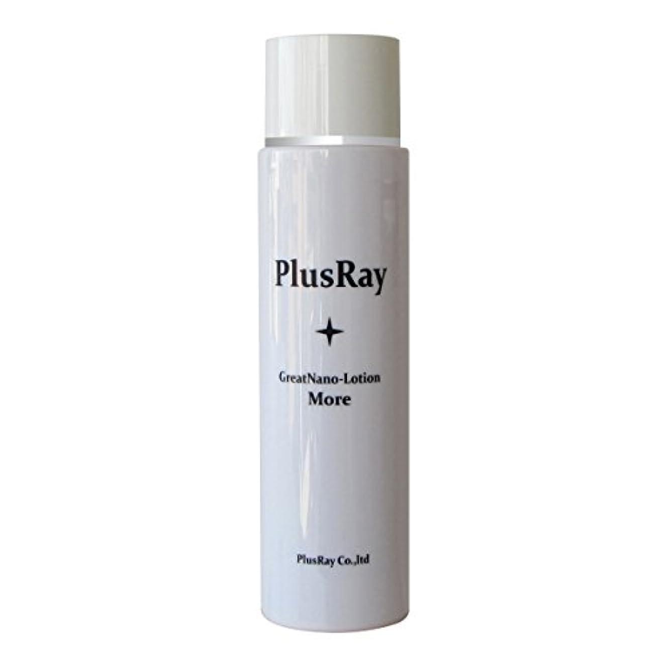 うんバーマド人種プラスレイ(PlusRay)化粧品 グレイトナノローション モア EGF プラセンタ 化粧水