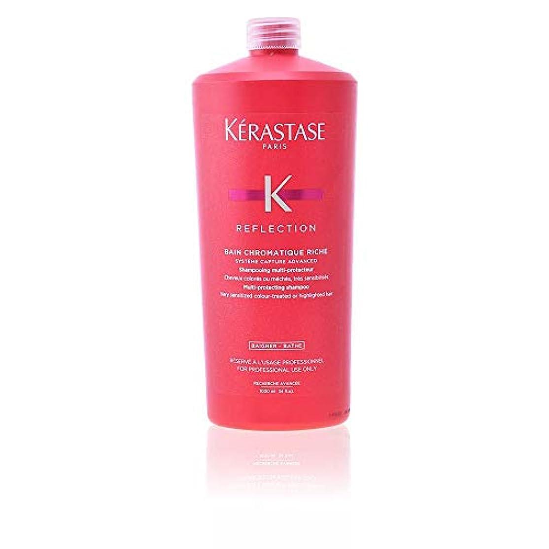 目覚める繁殖韓国語ケラスターゼ Reflection Bain Chromatique Riche Multi-Protecting Shampoo (Very Sensitized Colour-Treated or Highlighted...