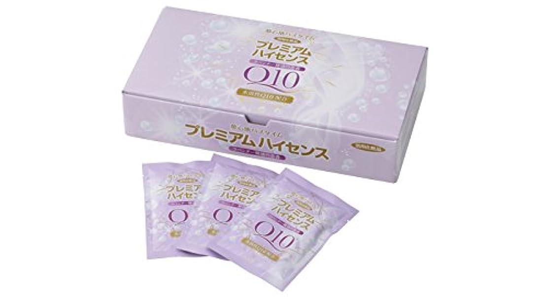 刺繍配列安全性高陽社 浴用化粧品 プレミアムハイセンス 分包 50g お試しパック 1袋