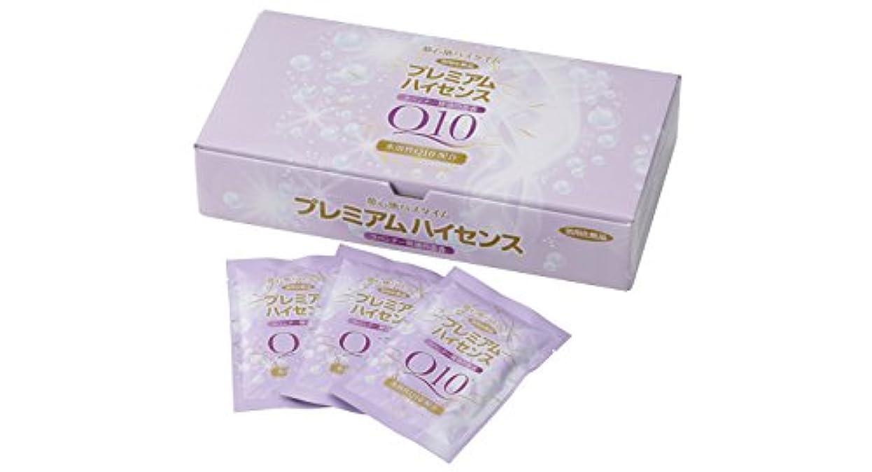 重さ食物昇る高陽社 浴用化粧品 プレミアムハイセンス 分包 50g × 3袋 セット
