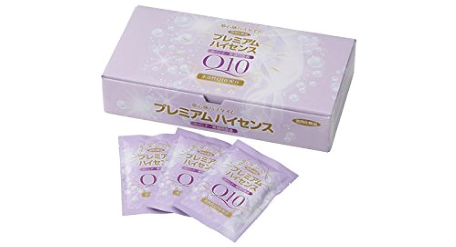 エロチック法律測定可能高陽社 浴用化粧品 プレミアムハイセンス 分包 50g お試しパック 1袋