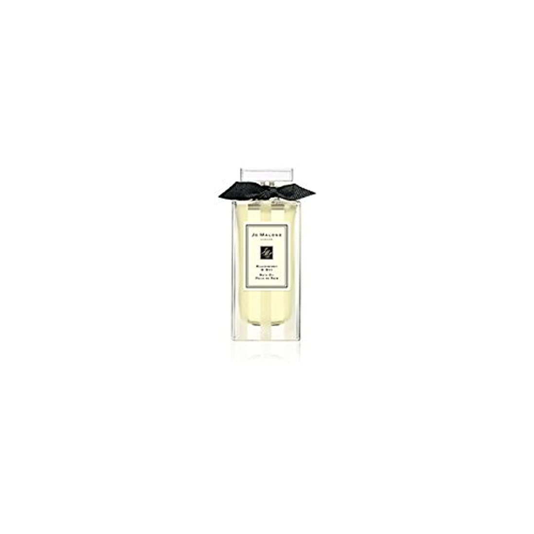 軽食採用余分なJo Malone Blackberry & Bay Bath Oil - 30ml (Pack of 6) - ジョーマローンブラックベリー&ベイバスオイル - 30ミリリットル (x6) [並行輸入品]