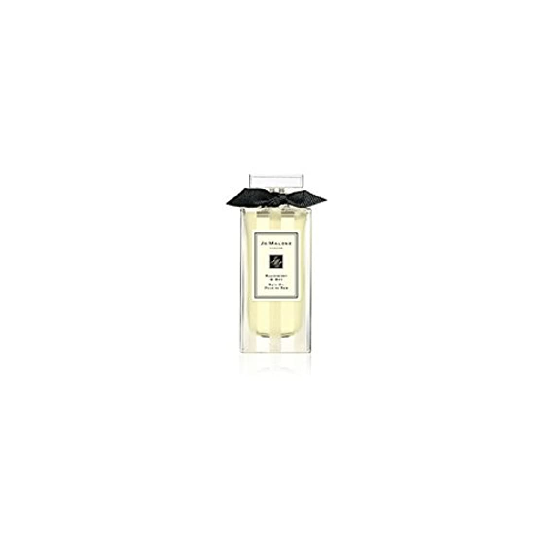 禁止する織る正午ジョーマローンブラックベリー&ベイバスオイル - 30ミリリットル - Jo Malone Blackberry & Bay Bath Oil - 30ml (Jo Malone) [並行輸入品]