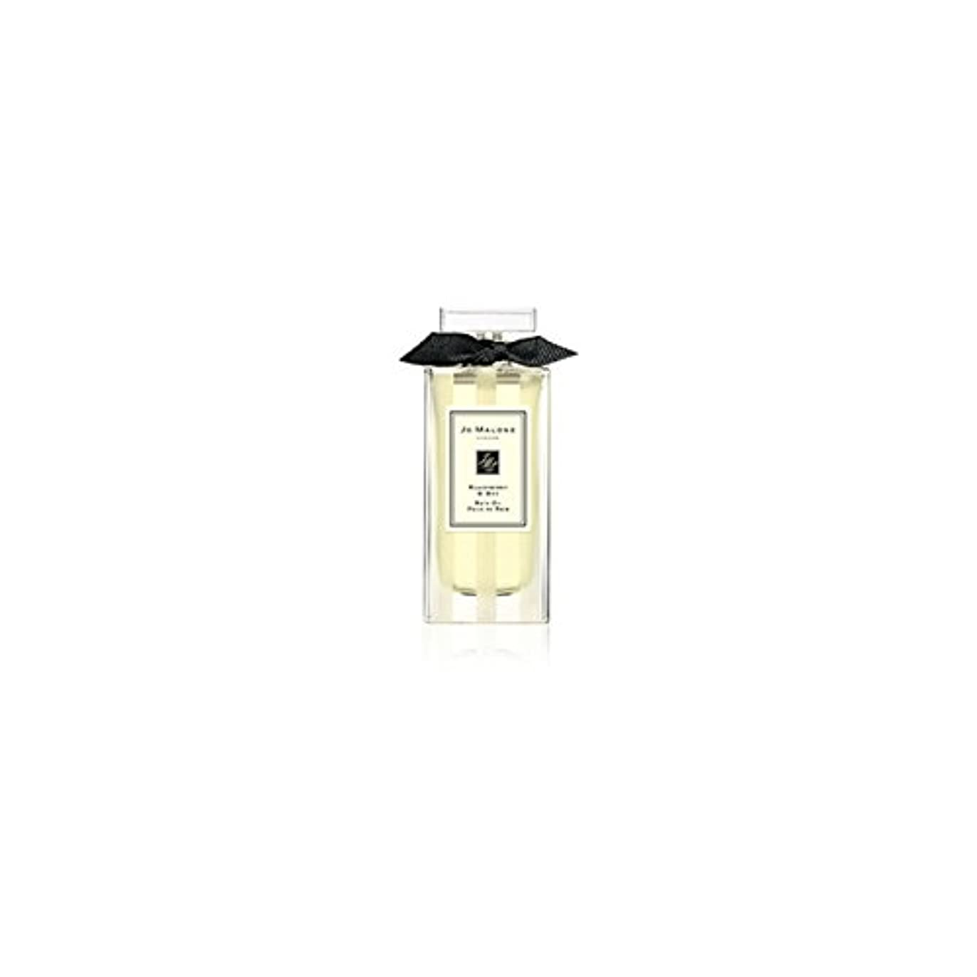 ワークショップコースエーカーJo Malone Blackberry & Bay Bath Oil - 30ml (Pack of 6) - ジョーマローンブラックベリー&ベイバスオイル - 30ミリリットル (x6) [並行輸入品]