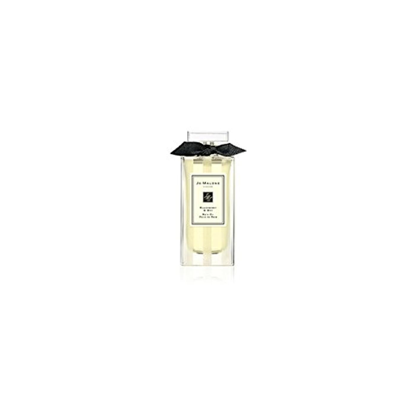 ドラフト魂固執ジョーマローンブラックベリー&ベイバスオイル - 30ミリリットル - Jo Malone Blackberry & Bay Bath Oil - 30ml (Jo Malone) [並行輸入品]