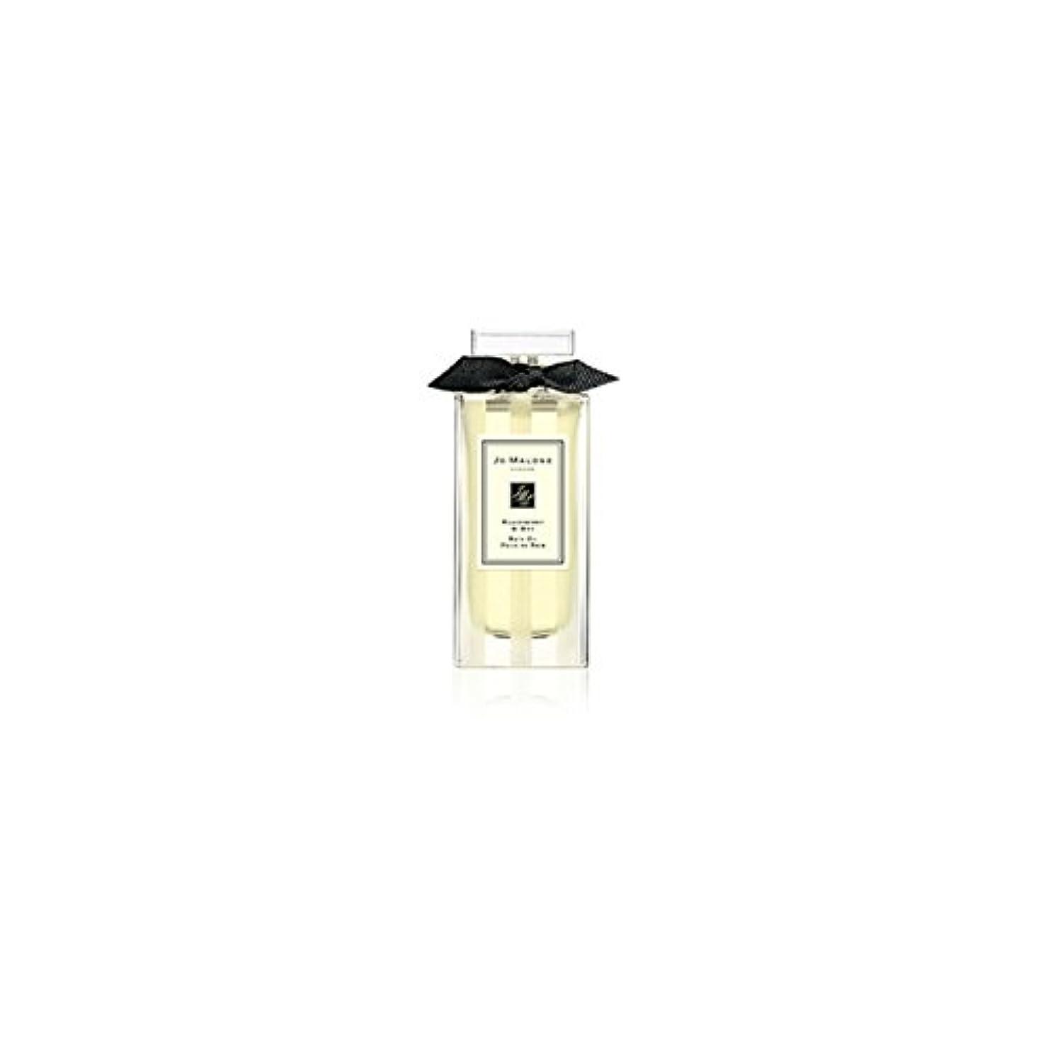定刻体操選手の中でジョーマローンブラックベリー&ベイバスオイル - 30ミリリットル - Jo Malone Blackberry & Bay Bath Oil - 30ml (Jo Malone) [並行輸入品]