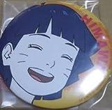 NARUTO BORUTO 一番くじ 缶バッジ うずまきヒマワリ