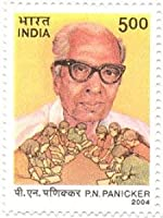 P. N. Panicker , Personality, Education, Literacy , Rs 5 Indian Stamp