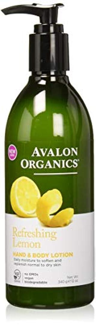 厳しいとげのあるコストAvalon Lemon Verbena Hand & Body Lotion; With Organic Ingredients 360 ml (並行輸入品)