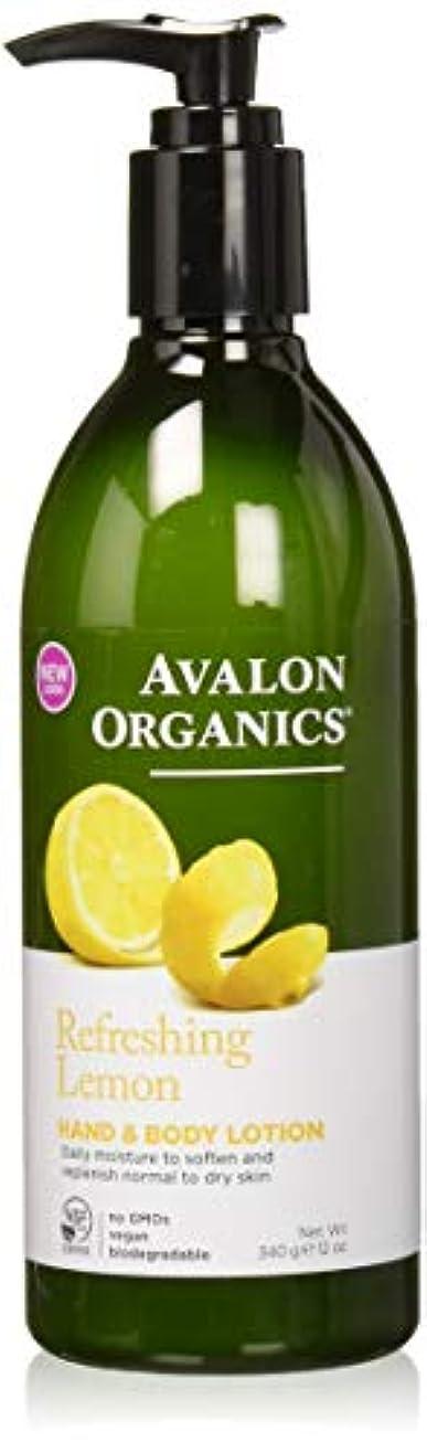 バスタブ家族勇気のあるAvalon Lemon Verbena Hand & Body Lotion; With Organic Ingredients 360 ml (並行輸入品)