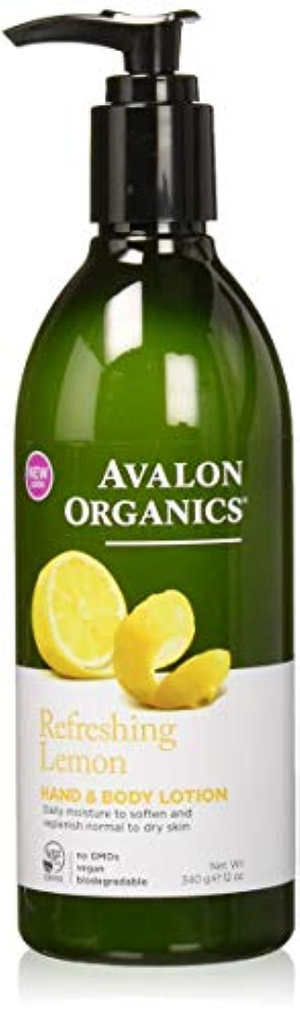 スチールアート例示するAvalon Lemon Verbena Hand & Body Lotion; With Organic Ingredients 360 ml (並行輸入品)