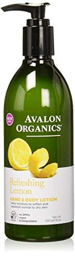 たっぷり当社重くするAvalon Lemon Verbena Hand & Body Lotion; With Organic Ingredients 360 ml (並行輸入品)