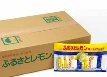 瀬戸田産レモン使用ふるさとレモン【15g×6袋×20袋/1ケ...