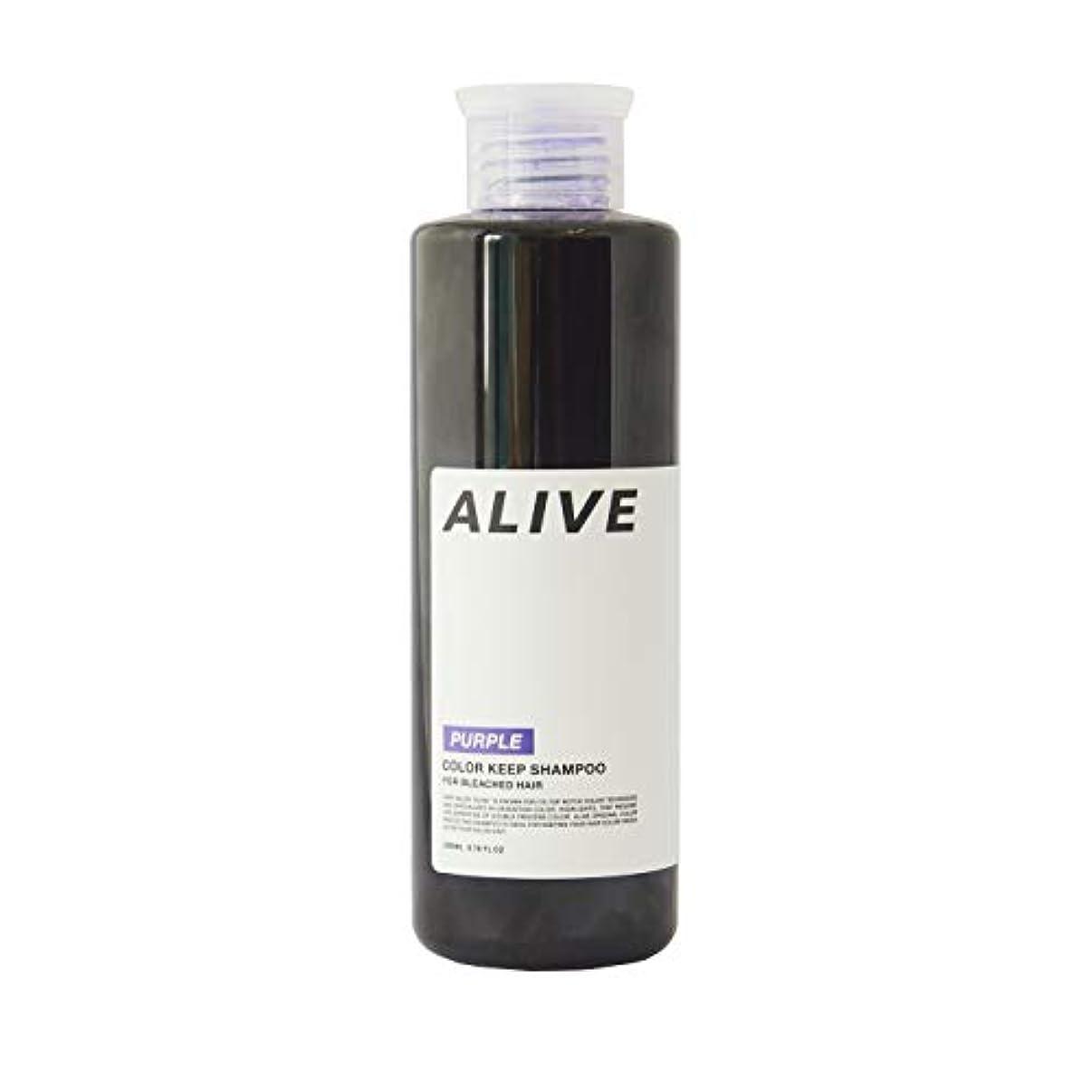 怒り嫌がらせの中でALIVE アライブ カラーシャンプー 極濃 紫シャンプー 200ml ムラサキ パープル ムラシャン ムラサキシャンプー