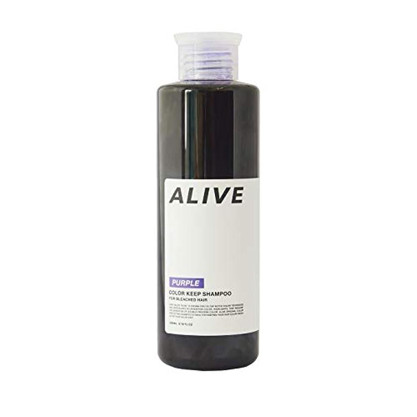 速度歩道扱うALIVE アライブ カラーシャンプー 極濃 紫シャンプー 200ml ムラサキ パープル ムラシャン ムラサキシャンプー