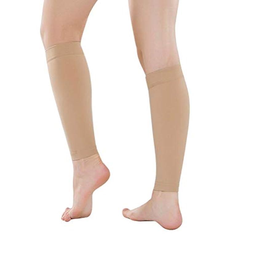 まつげ生きているカレンダーSUPVOX 圧縮ソックス二次圧スポーツ静脈弾性ミッドチューブレッグサポートスリーブ医療看護用1ペアL(肌色)