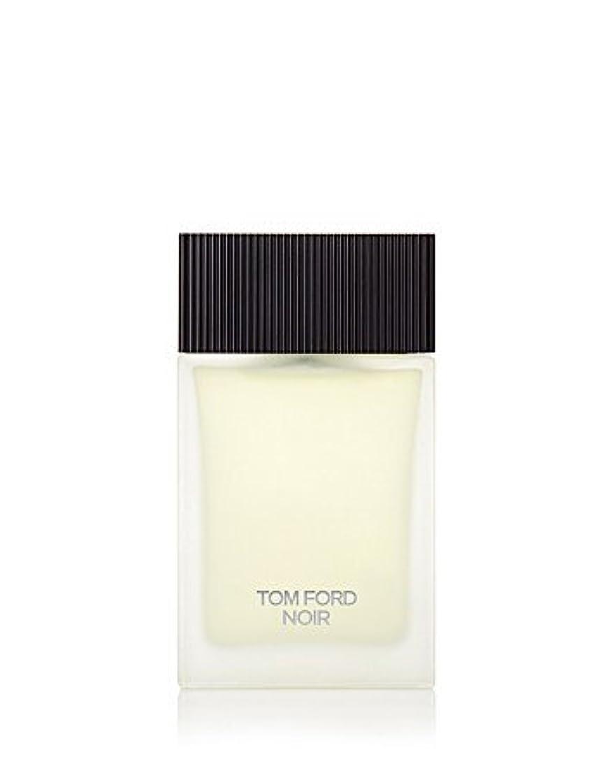 シネウィミニチュア一人でTom Ford 'Noir' (トムフォード ノワール) 1.7 oz (50ml) EDT Spray for Men