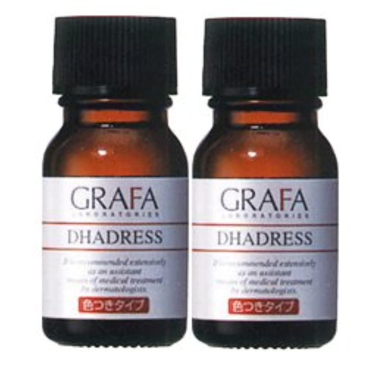 感謝バトルバイバイグラファ ダドレスC (色つきタイプ) 11mL×2本 着色用化粧水 GRAFA DHADRESS