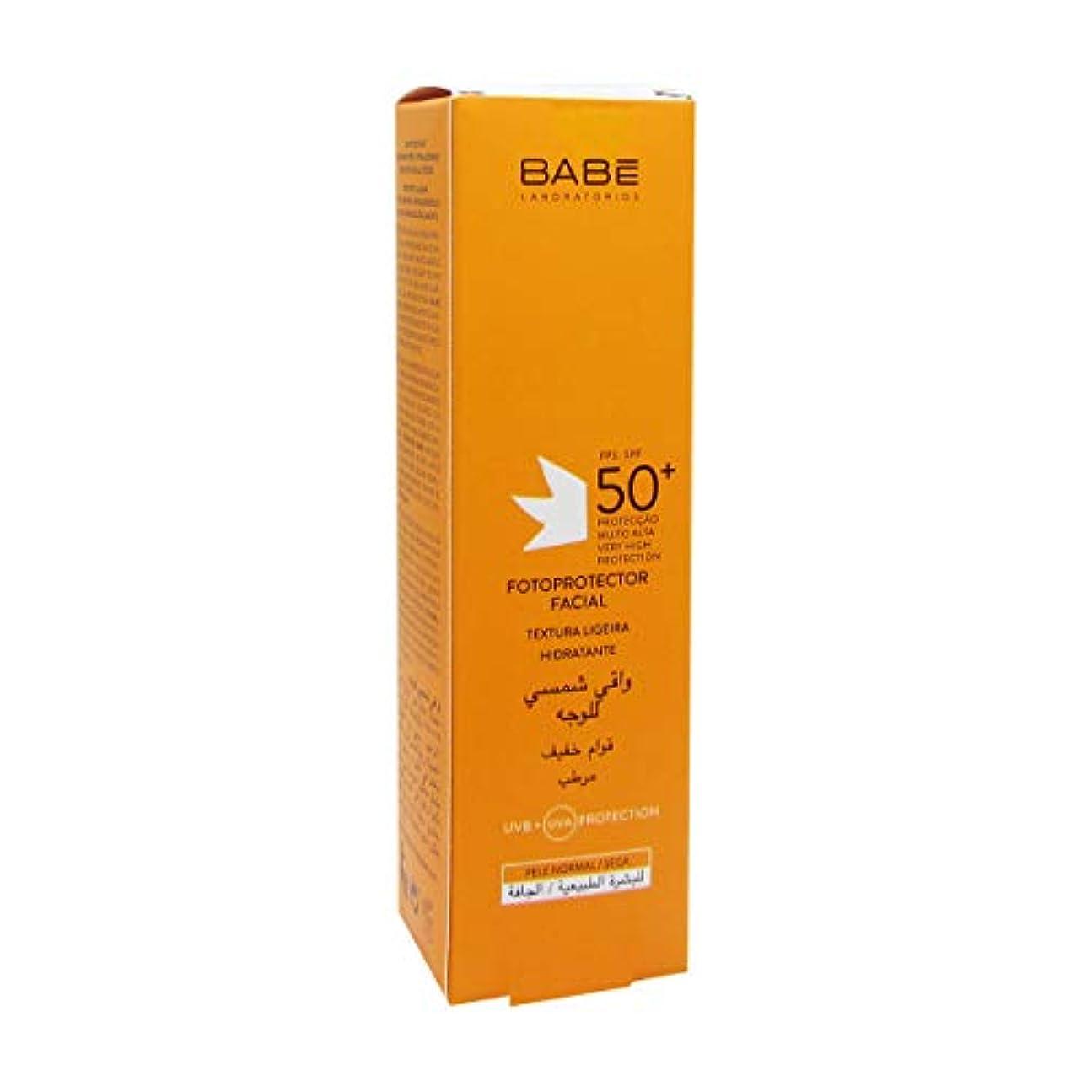選出する乳白色新鮮なBab Sun Light Facial Photoprotector Fps50+ 50ml [並行輸入品]