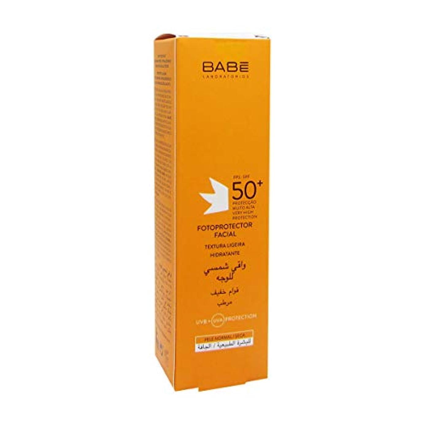 子供時代サスティーン広告主Bab Sun Light Facial Photoprotector Fps50+ 50ml [並行輸入品]