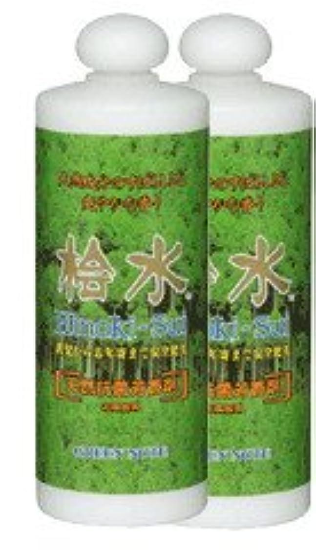 征服するぴかぴか同時天然桧の精油の入浴剤【桧水500ml×2本組】
