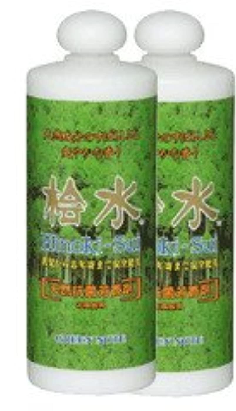 電気陽性妥協印象的な天然桧の精油の入浴剤【桧水500ml×2本組】