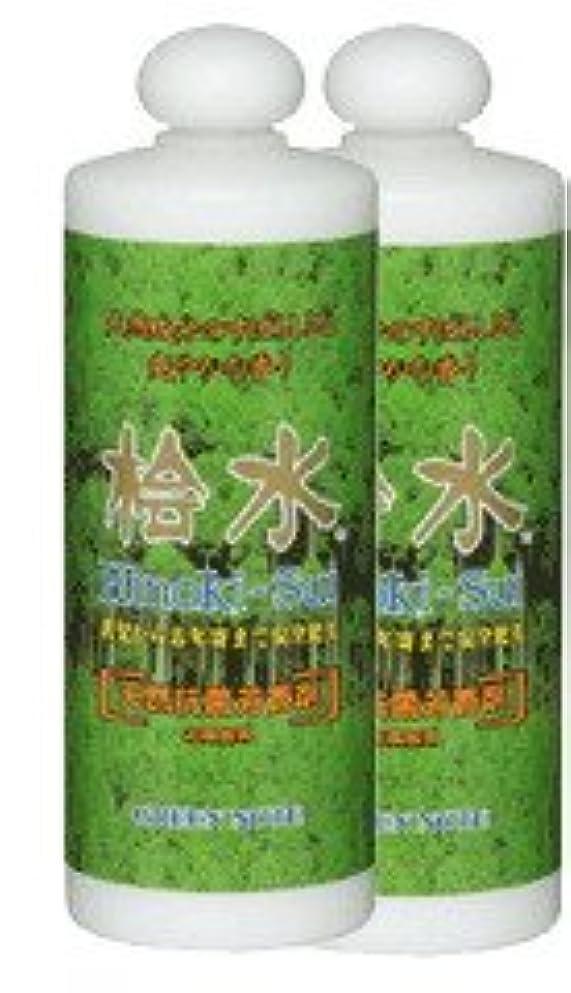 休憩する高尚なファイバ天然桧の精油の入浴剤【桧水500ml×2本組】
