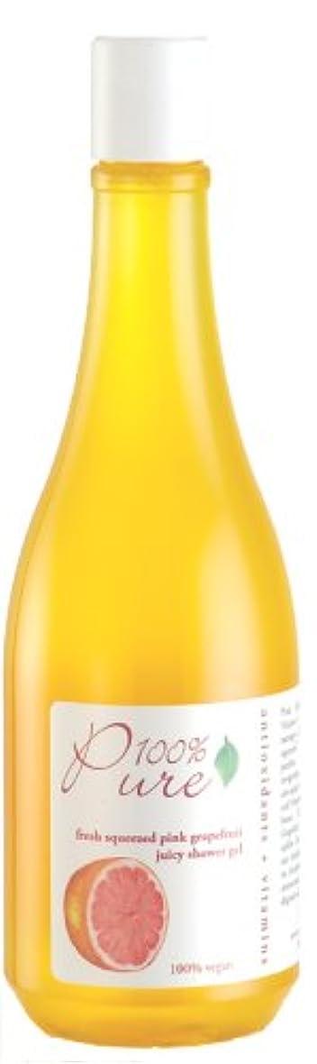 圧縮乳剤光景ピュア フレッシュスクイズピンクグレープフルーツジューシーシャワージェル