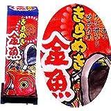 花火 きらめき金魚 【打上げ花火】