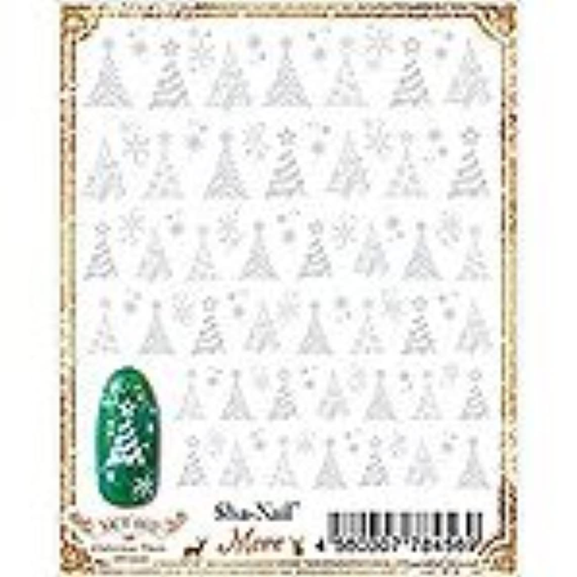 離婚距離神話クリスマスツリーズ(ホワイト)