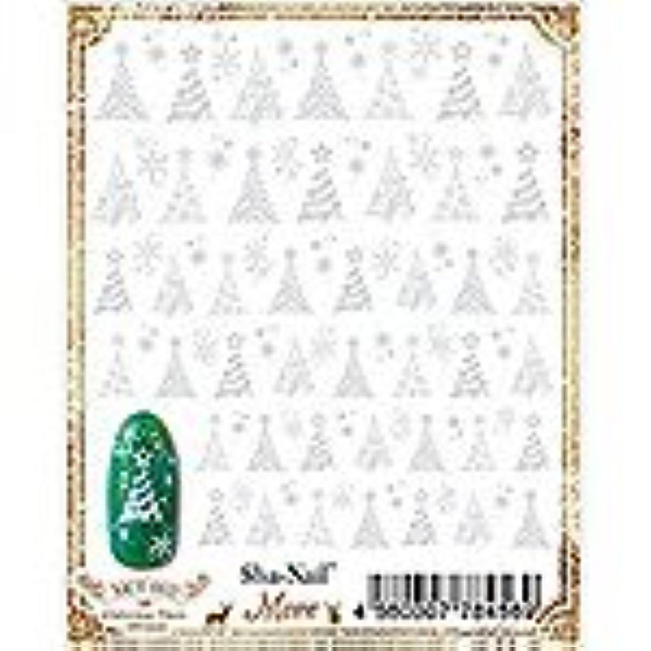 セットする不正直状クリスマスツリーズ(ホワイト)