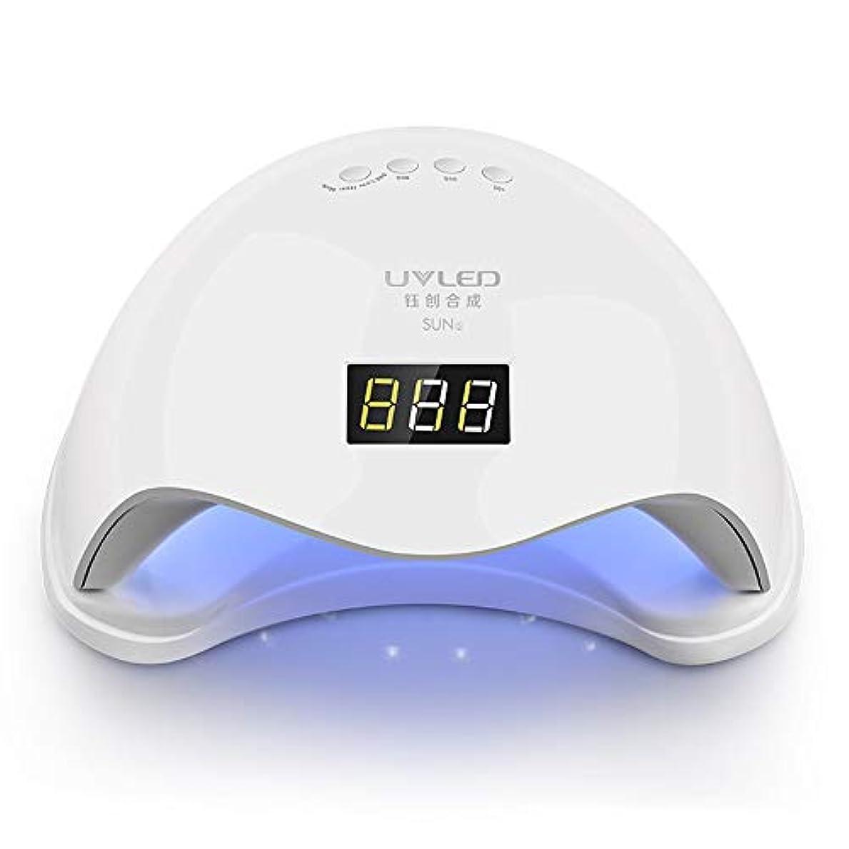 器具複雑化粧ネイル光線療法マシン - LEDライトクイックドライ誘導光線療法ライト、10秒/ 30秒/ 60秒/ 99秒時限付きネイルドライヤー - 48w / 10秒高速乾燥/ 36光ビーズ
