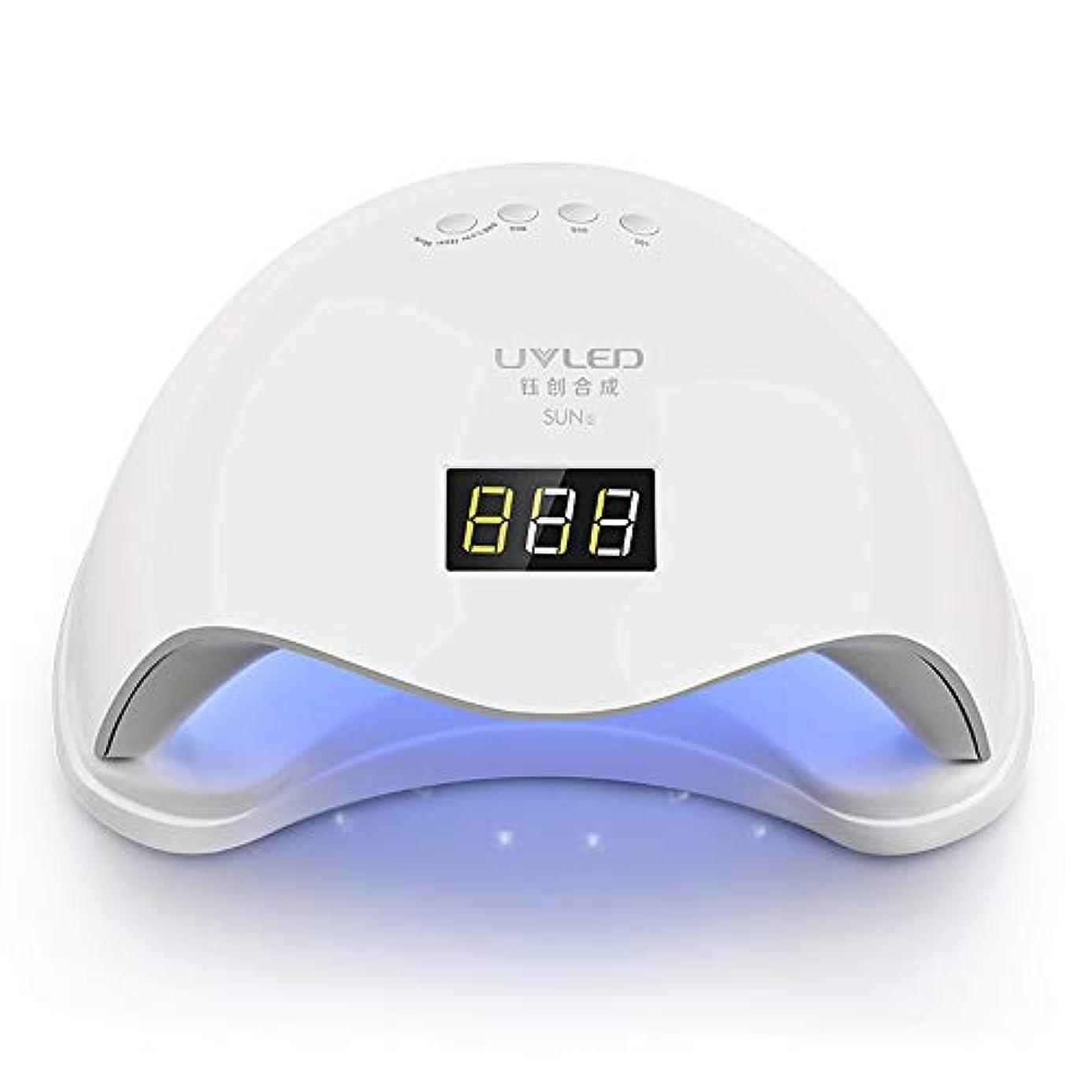 あいにく醸造所ミュージカルネイル光線療法マシン - LEDライトクイックドライ誘導光線療法ライト、10秒/ 30秒/ 60秒/ 99秒時限付きネイルドライヤー - 48w / 10秒高速乾燥/ 36光ビーズ