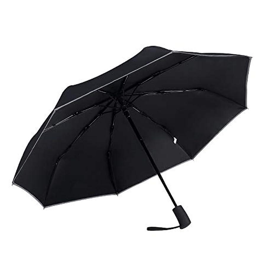 自明り知るSmiry 軽量 折りたたみ傘 晴雨兼用 梅雨対策 遮光 遮熱 耐風撥水 折り畳み傘 ストライプ柄 メンズ レディース