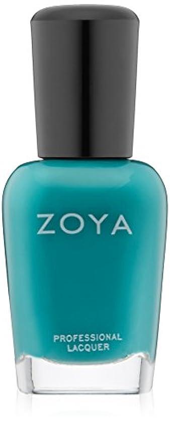 格納奨励しますジョブZOYA ゾーヤ ネイルカラー ZP797  CECILIA セシリア 15ml 2015 ISLAND FUN Collection ティールグリーン マット 爪にやさしいネイルラッカーマニキュア