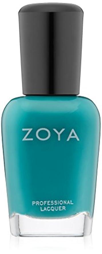 緊張確認してください困難ZOYA ゾーヤ ネイルカラー ZP797  CECILIA セシリア 15ml 2015 ISLAND FUN Collection ティールグリーン マット 爪にやさしいネイルラッカーマニキュア