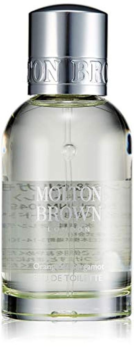 感動するテクニカルきらめきMOLTON BROWN(モルトンブラウン) オレンジ&ベルガモット コレクション O&B オードトワレ