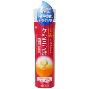 ケシミン液 160ml 【4セット】