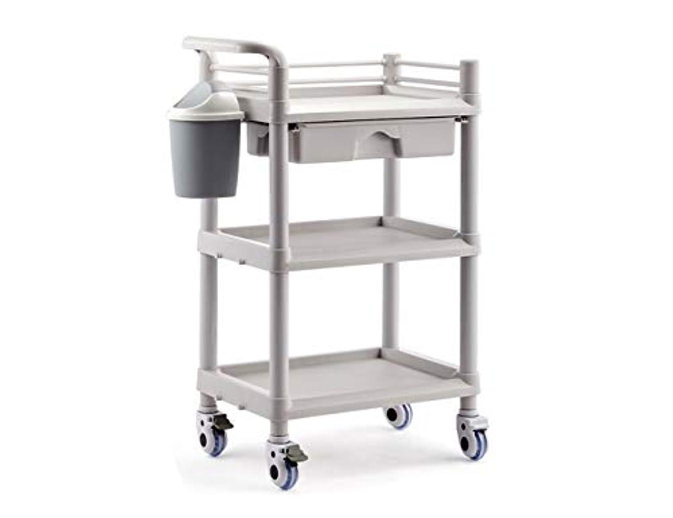 長方形マウス恩恵サロン家具スパ美容トロリーローリングカートゴミ箱2または3層6種類オプション Elitzia ET005 (灰色引き出しとゴミ箱付き3層)