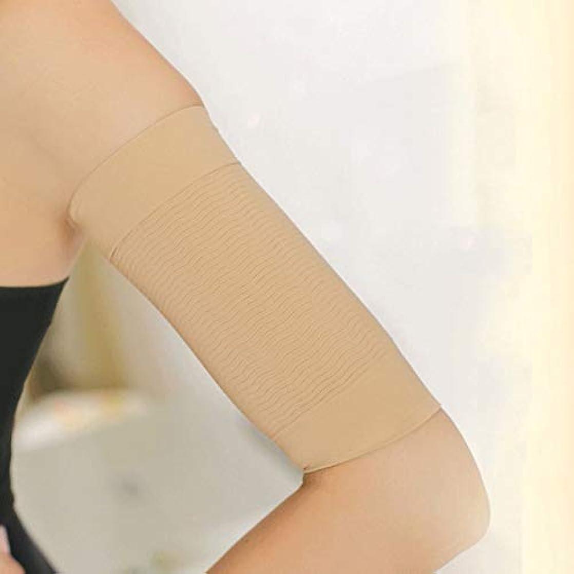 取り壊す要求するバーゲン1ペア420 d圧縮痩身アームスリーブワークアウトトーニングバーンセルライトシェイパー脂肪燃焼袖用女性