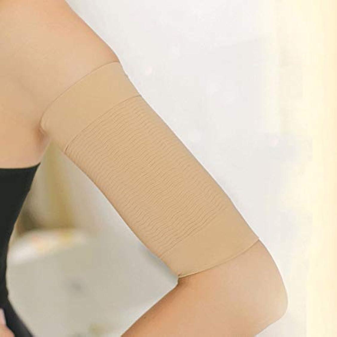1ペア420 d圧縮痩身アームスリーブワークアウトトーニングバーンセルライトシェイパー脂肪燃焼袖用女性