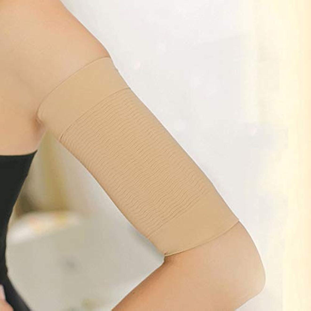 クライストチャーチ取り替える横に1ペア420 d圧縮痩身アームスリーブワークアウトトーニングバーンセルライトシェイパー脂肪燃焼袖用女性