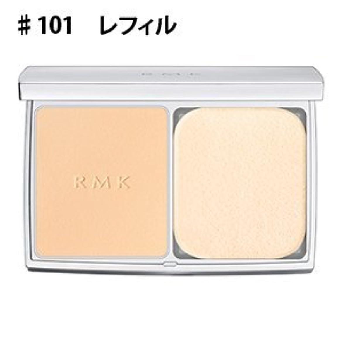 クラウド長方形混合した【RMK ファンデーション】RMK UV ファンデーション レフィル #101 【並行輸入品】