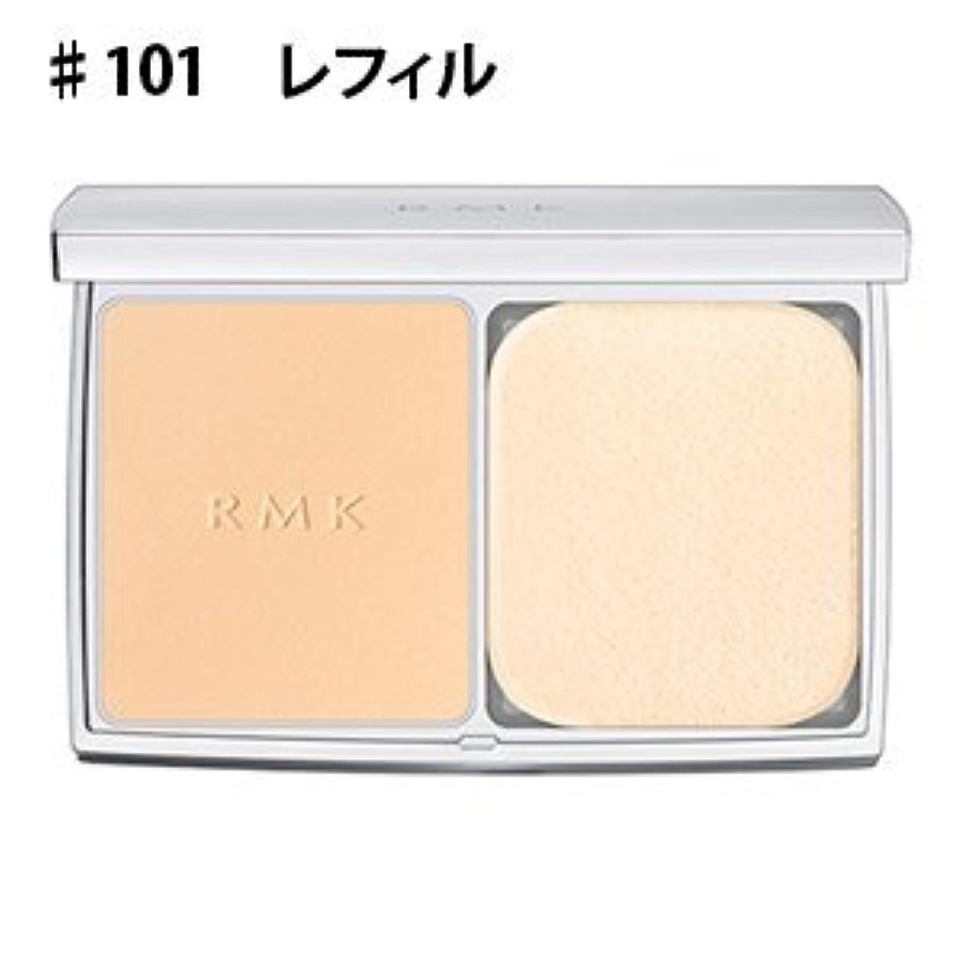 バッグアーチ作業【RMK ファンデーション】RMK UV ファンデーション レフィル #101 【並行輸入品】