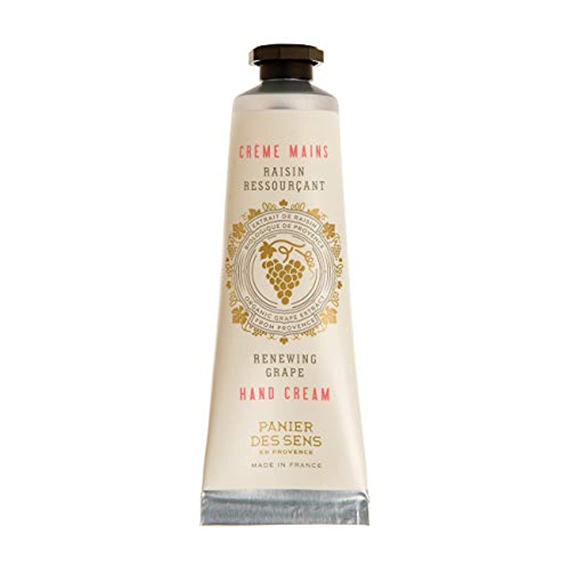 ホバート南アメリカ黄ばむパニエデサンス ハンドクリーム ホワイトグレープのフレッシュな香り 30mL(手肌用保湿 フランス製)